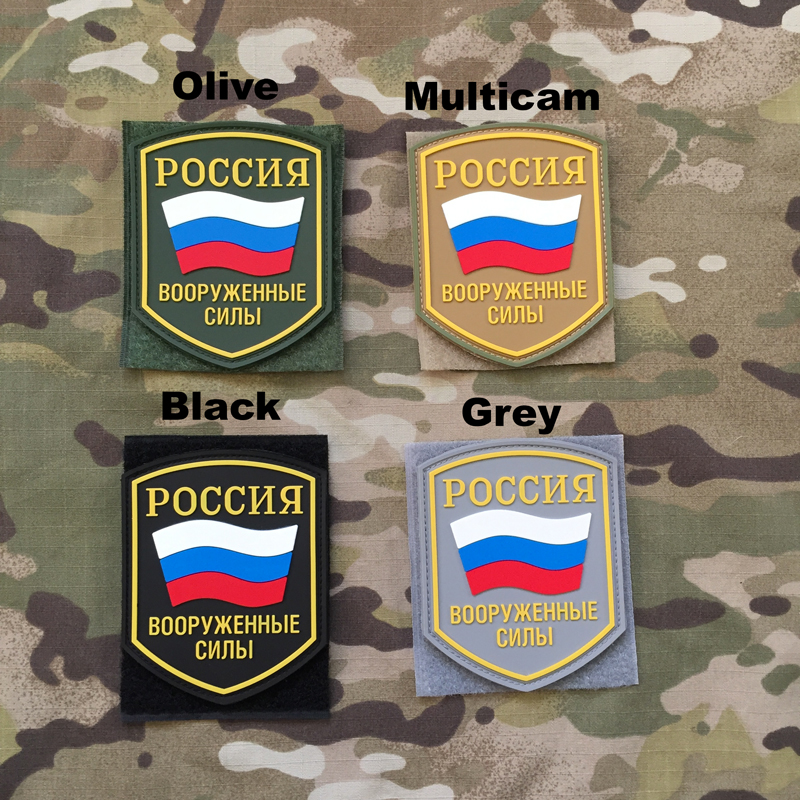 YJPF Russia Armed Forces PVC Patch
