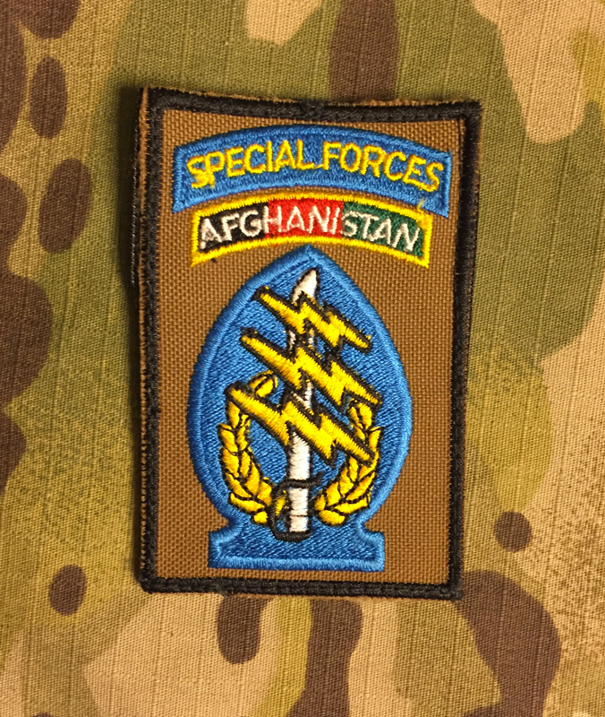 LaPatcheria Special Force Afghanistan Patch