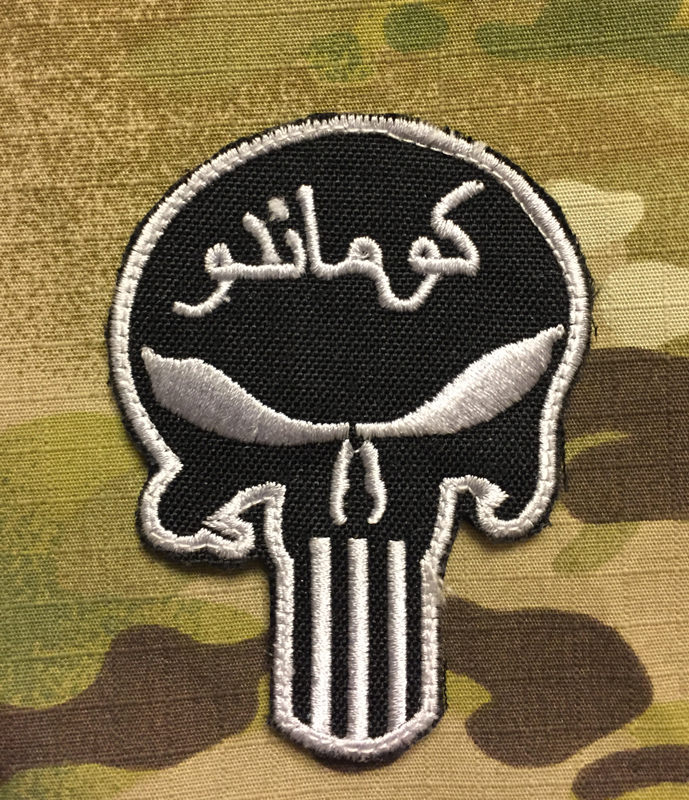 LaPatcheria Infidel Skull Patch
