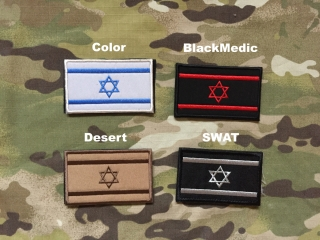 Izrael Flag Patch