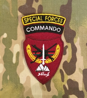 LaPatcheria ANA Commando Special Force Patch