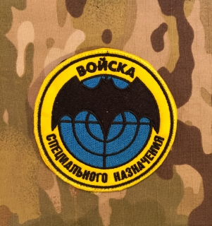 LaPatcheria Bat Alpha Squadron Patch