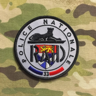 PoliceFirePatches France Police Nationale RAID 33 BORDEAUX - nášivka