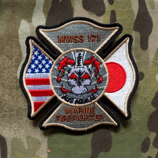 911Patches Japan - Marine Wing Support Squadron MWSS 171 Firefighter USMC Military Patch - nášivka