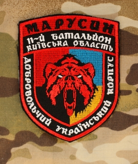 Ukrajina Military Patch MARUSIN nášivka