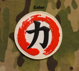 YJPF Japan Strength PVC Patch