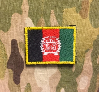 LaPatcheria Afghanistan Flag Patch - Small