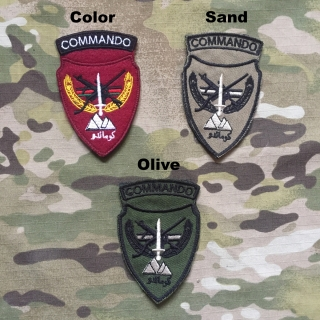 LaPatcheria ANA Commando Patch