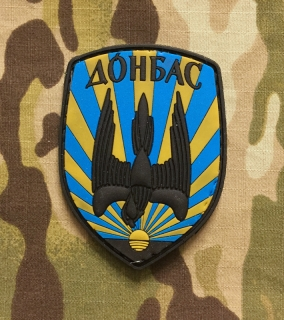 Ukrajina Military PVC Patch Donbas nášivka - Color