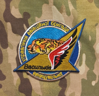 Ukrajina Military Patch 40th Tactical Aviation Brigade Vasilkiv nášivka