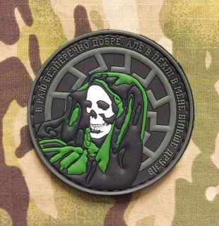 Ukrajina Military PVC Patch Black Sun Death nášivka