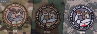 MSM Pork Eating Crusader Patch